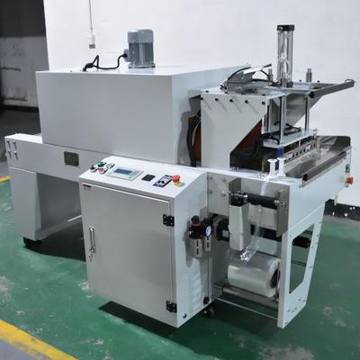 小物件热收缩包装机简易型热收缩包装机 组合包装机快递包装机