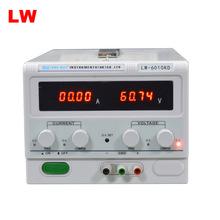 特价促销!!!!香港龙威LW-6010KD可调式开关电源