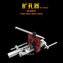 新款批发两件套扩大器手动扩制冷铜管胀管扩孔口器工具涨管撑大器