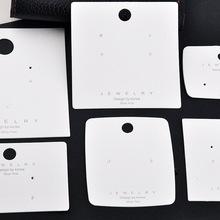 耳环卡纸定制新款小饰品包装韩版高档现货卡片吊牌印刷耳钉PVC卡