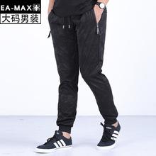 EAMAX大码男装 夏薄运动裤迷彩胖子加肥加大男士休闲裤长裤子K911