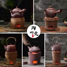 碳炉茶炉风炉手工红泥小火炉木炭烧水炉橄榄炭煮茶器功夫煮茶炭炉