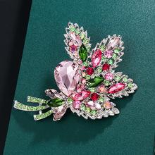超大胸针女复古珍珠饰品外套装饰大号别针开衫毛衣安全别针披肩扣
