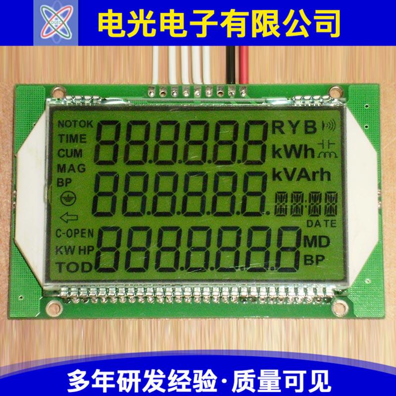 電光電子  段碼液晶屏 對講機液晶屏 儀器儀表限時屏 歡迎咨詢