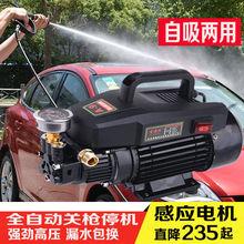 爱洁仕高压洗车机家用220V电动自吸洗车神器洗车泵全自动刷车水枪