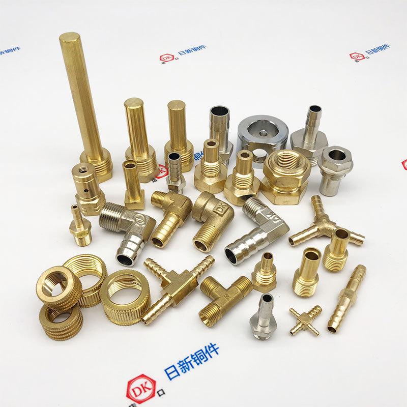雷火铜件定制 机加工 雷火电竞平台车加工 铝件数控CNC加工 机械加工零件
