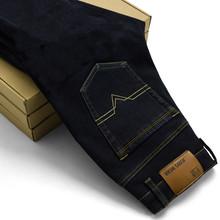2019冬季男士加绒牛仔裤商务男式弹力加厚直筒外贸长裤 jeans men