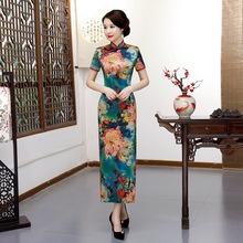 中式改良旗袍2020新款日常復古長款修身絲綢時尚媽媽裝優雅連衣裙