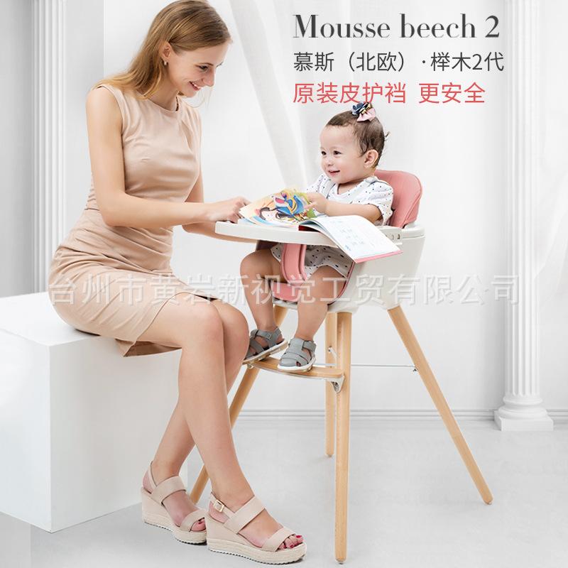 简约风儿童实木餐椅榉木宝宝吃饭桌椅欧式婴儿安全餐椅可贴牌定制