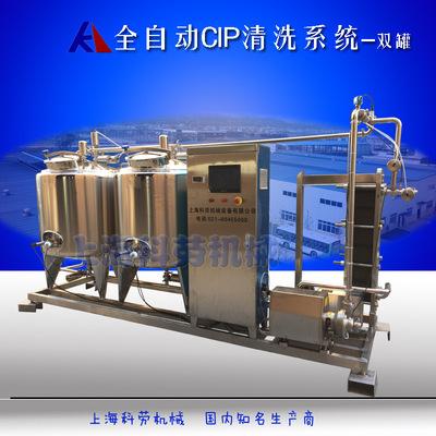 CIP自动分体式清洗系统 在线清洗灌装设备 板式加热CIP清洗机原理