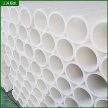 厂家供应聚丙烯防腐pp管白色塑料聚丙烯管材通风排气pp风管可定制