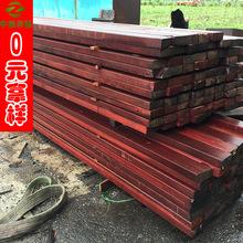 廠家直銷防腐木地板戶外露臺庭院棧道木板室外原木方定制柳桉木