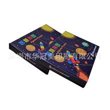 工厂供应开发儿童智力拼图玩具包装彩盒;?#21672;獷瓦楞飞机盒
