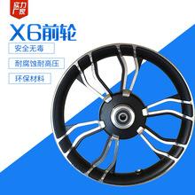 廠家直銷 14*2.125  X6前輪 鋰電專用 鋁輪高速電機輪轂