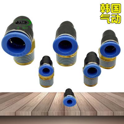 韩国SANG-A相阿GPL气管接头三A3A直角L型快插接头PL塑料接头直角