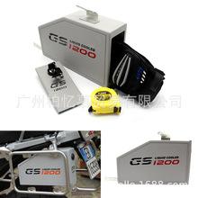 适用于BMW R1200GS LC ADVENTURE 三箱工具箱 边架箱 工具箱 边箱