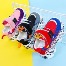 男童鞋?#37038;?#24515;软底儿童运动鞋新款女童网面学步鞋 1-5岁宝宝机能鞋