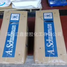 舒爾曼AB PA 3013尼龍薄膜開口劑 PA防結塊母粒 拉絲潤滑爽滑劑
