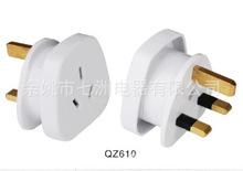 (外貿產品)廠家直銷 澳大利亞插孔英國插腳香港插腳轉換插頭插座