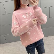 創意款2020秋季甜美氣質韓版女裝套頭圓領寬松型毛衣代理加盟