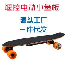電動滑板四輪小魚板代步公路板滑板車成人刷街大魚板兒童專業板