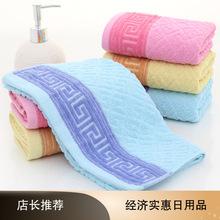毛巾 纯棉家用毛巾日用品洗脸巾成人毛巾酒店毛巾LOGO礼品外贸