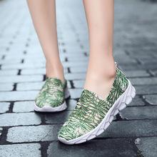 亚马逊跨境夏季新款轻便透气女鞋单层网面运动鞋迷彩百搭旅游鞋女