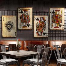 复古扑克牌木板画酒吧咖啡厅餐厅墙壁挂饰挂画创意挂件客厅装饰画