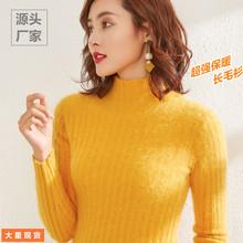 貂绒衫半高领短款保暖长袖打底针织衫修身坑条套头厚毛衣女长毛衫