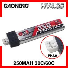 高能GNB 250mAh  1S 3.8V 30C HV锂电池GAONENG LiPo