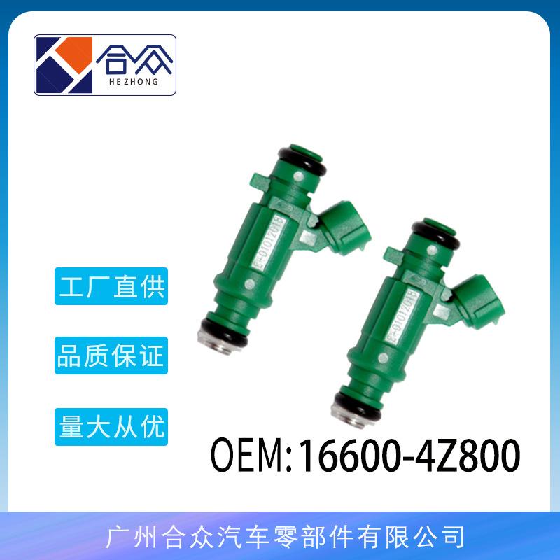 厂家直销适用于日产阳光B15QG18汽车燃油喷油嘴喷射器16600-4Z800