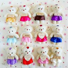 教师节礼物毛绒小熊卡通花束熊公仔娃娃毛绒玩具香皂花礼?#20449;?#20214;