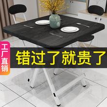 可折叠桌家用餐桌简易便携式饭桌出租房正方形小户型吃饭简约桌子