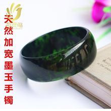 祁连玉墨玉加宽手镯墨翠色橄榄绿陨石玉石玉器女款手镯带磁性
