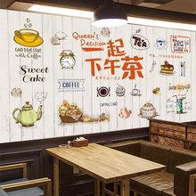 大型定制手繪烘焙蛋糕下午茶咖啡甜品珍珠奶茶門店壁畫背景墻墻布