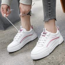 Giày thể thao nữ thời trang, thiết kế đơn giản, màu sắc trẻ trung