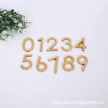 厂家供应塑料宾馆楼层数字标牌 酒店彩色门牌数字分体号码牌定制