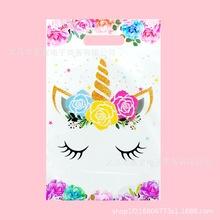 卡通可愛獨角獸派對禮品袋 兒童生日蛋糕包裝珠光膜袋塑料袋裝飾