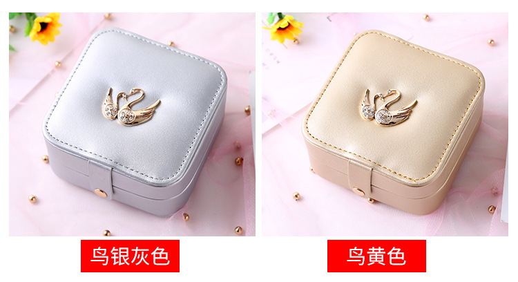 jewelry box portable Korean jewelry storage box earrings wedding birthday gift ring box wholesale nihaojewelry NHHO227580