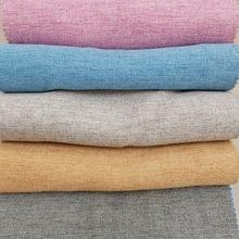 北歐純色遮光窗簾高檔加厚天鵝絨麻窗簾布美式成品窗簾定制批發