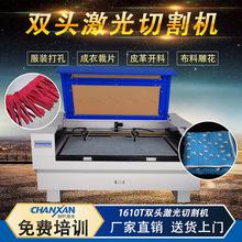 毛绒布料玩具激光切割烧花 无纺布激光切割机 皮革布料激光切割机