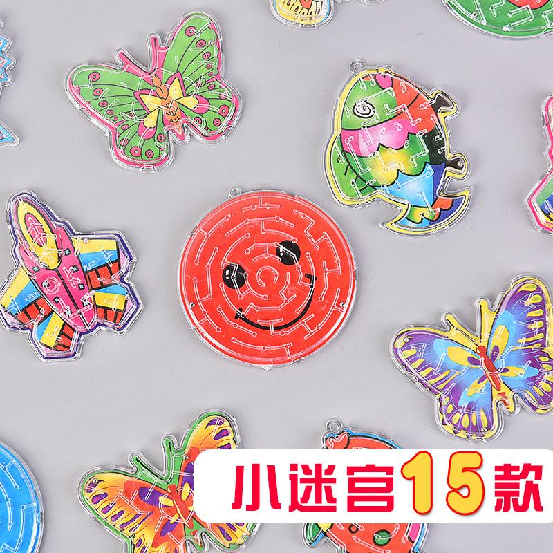 走珠迷宫训练益智玩具掌上平衡滚珠轨道迷宫幼儿园玩具奖励益智