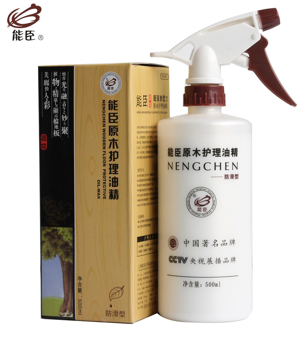 能臣实木地板蜡家具保护护理打蜡复合清洁家用喷剂精油保养腊液体
