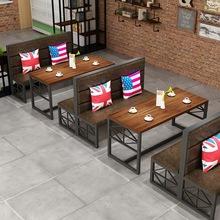美式餐廳沙發桌椅組合 咖啡廳實木餐桌椅 火鍋店酒吧鐵藝卡座沙發