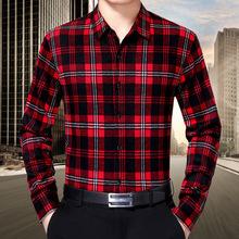 2019新款男士长袖衬衫秋冬装 时?#34892;?#38386;中年翻领羊绒格子衬衣批发
