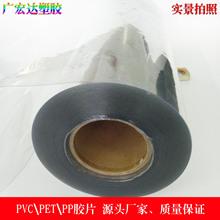大量现货APET彩色胶片 透明PET 印刷PET 耐高温PET胶片 防刮花PET