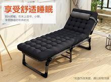 晨诺多功能折叠床躺椅办公室午睡午休床简易单人陪护床便携行军床