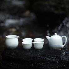 景德镇间远山陶瓷套装家用山水茶具功夫茶创意4人日式简约水墨风