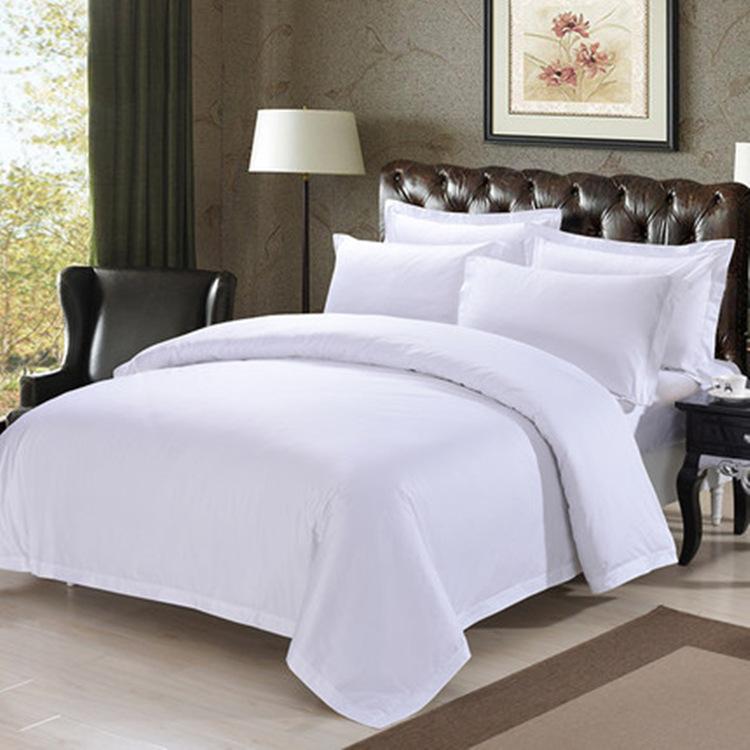 五星级布草宾馆酒店四件套纯棉全棉床上用品60支贡缎简约床单被套