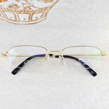 批發近視眼鏡框男士超輕純鈦商務眼鏡架男士半框特價眼鏡框女高檔